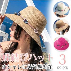 送料無料 日焼け防止 レディース つば広  麦わら帽子 花付き 折り畳み 折りたたみ収納 日よけ帽子 麦わら帽子 紫外線対策 UVカット 旅行 3色選択可の画像