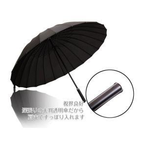 ゴルフ用傘 長傘 防風性能 大型傘 24本骨 紳士傘 撥水加工 アウトドア用品 晴雨併用 男女兼用 大きい  雨具|silkroad2014|03