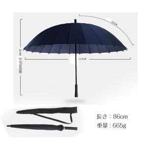 ゴルフ用傘 長傘 防風性能 大型傘 24本骨 紳士傘 撥水加工 アウトドア用品 晴雨併用 男女兼用 大きい  雨具|silkroad2014|05
