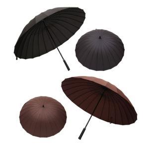 ゴルフ用傘 長傘 防風性能 大型傘 24本骨 紳士傘 撥水加工 アウトドア用品 晴雨併用 男女兼用 大きい  雨具|silkroad2014|06