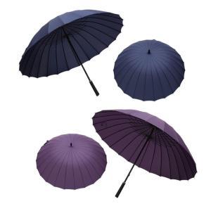 ゴルフ用傘 長傘 防風性能 大型傘 24本骨 紳士傘 撥水加工 アウトドア用品 晴雨併用 男女兼用 大きい  雨具|silkroad2014|07