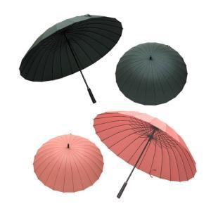 ゴルフ用傘 長傘 防風性能 大型傘 24本骨 紳士傘 撥水加工 アウトドア用品 晴雨併用 男女兼用 大きい  雨具|silkroad2014|08
