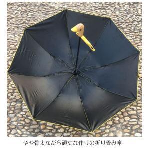 折りたたみ傘  遮光 折り畳み 折りたたみ 軽量 UVカット 紫外線対策 レディース  可愛い アヒル柄  日傘 晴雨兼用|silkroad2014|04