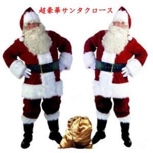 クリスマスやイベントに最適な商品を提供致します。 ぜひお見逃せずにご選択くださいませ。  素材:ポリ...