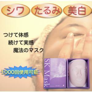 シリコンマスク SKマスク|silkueen-honest