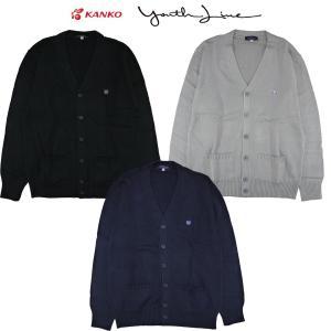 Kanko カンコー カンコー学生服 youth line  ユース ライン 男子 スクールカーディ...
