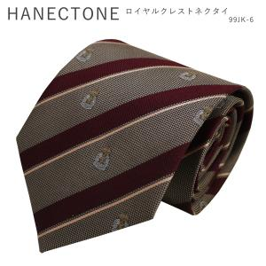 HANECTONE 99JK-6 ハネクトーン 男子 制服 高校生 ロイヤルクレスト スクールネクタ...