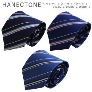 HANECTONE 102BM-3 102BM-2 102BM-5 ハネクトーン 男子 制服 高校生...