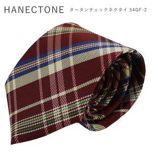 HANECTONE 54GF-2 ハネクトーン 男子 制服 高校生 タータンチェック スクールネクタ...