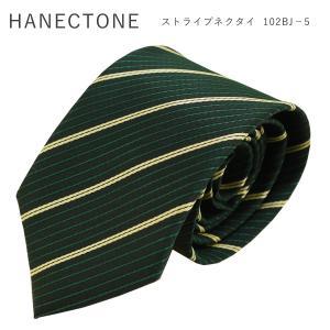 HANECTONE 102BJ-5 ハネクトーン 男子 制服 高校生 シャドーバック サテン ストラ...