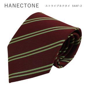 HANECTONE 54AF-2 ハネクトーン 男子 制服 高校生 ストライプ スクールネクタイ ネ...