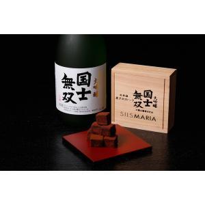 国士無双生チョコレート(16粒入り)☆【生チョコ発祥の店】