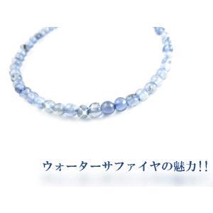 激安特価/ウォーターサファイア/青く透き通った美しい天然石/アイオライトブレスレット/天然石/アジャスター4.5cm silver-almighty 04