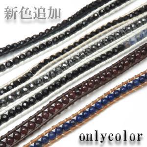 ブレスレット レディースブレスレット メンズブレスレット ラップブレスレット メンズブレス パワーストーン 2連 天然石|silver-almighty|16
