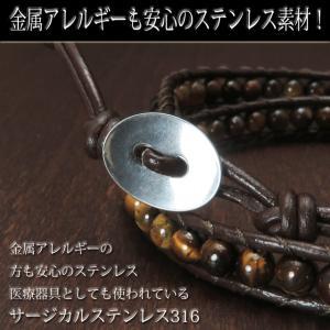 ブレスレット レディースブレスレット メンズブレスレット ラップブレスレット メンズブレス パワーストーン 2連 天然石|silver-almighty|04