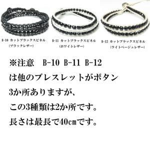 ブレスレット レディースブレスレット メンズブレスレット ラップブレスレット メンズブレス パワーストーン 2連 天然石|silver-almighty|10