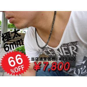 ネックレス ヘマタイトネックレス メンズネックレス ヘマタイト 47cm 天然石 パワーストーン 6mm 極太 シルバー925|silver-almighty