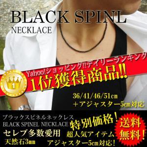 ネックレス ブラックスピネルネックレス ブラックスピネル メンズネックレス ステンレス アジャスター対応 送料無料