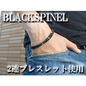 ネックレス ブラックスピネルネックレス ブラックスピネル メンズネックレス ステンレス アジャスター 錆びない silver-almighty 05