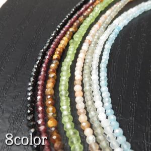 ネックレス ブラックスピネルネックレス ブラックスピネル メンズネックレス ブレスレット アンクレット アジャスター5cm|silver-almighty