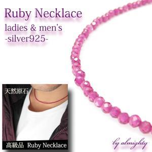 ネックレス ルビー ルビーネックレス レディース メンズ 天然石 ブレスレット アンクレット アジャスター5cm シンプル ストーン|silver-almighty