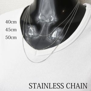 ネックレス チェーン ステンレス 平あずき あづきチェーン ステンレスチェーン 40cm 45cm 50cm シンプル メンズ レディース|silver-almighty
