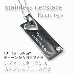 ネックレス レディースネックレス ステンレスネックレス ペンダント チェーン ステンレスチェーン ハート シンプル|silver-almighty