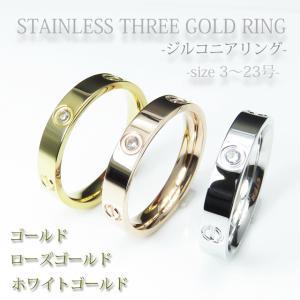 リング 指輪 レディースリング ステンレスリング メンズリング ペアリング 甲丸 金属アレルギー対応 リング|silver-almighty