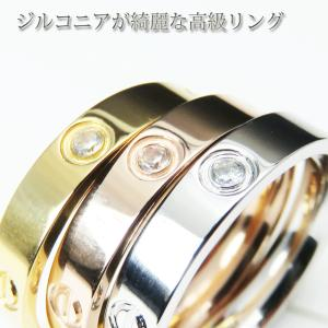 リング 指輪 レディースリング ステンレスリング メンズリング ペアリング 甲丸 金属アレルギー対応 リング|silver-almighty|07