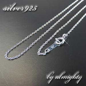 ネックレス チェーン シルバーチェーン あずきチェーン 1.2mm 3サイズ 40cm 45cm 50cm シンプル|silver-almighty