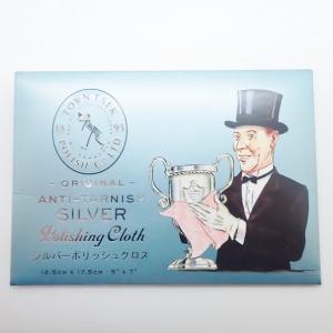 タウントーク シルバーポリッシュクロス|silverbell-jewellery