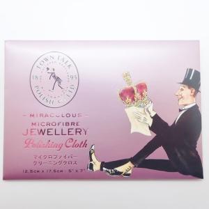 タウントーク マイクロファイバークリーニングクロス|silverbell-jewellery