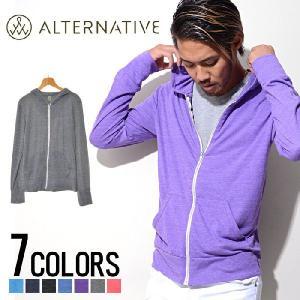 ALTERNATIVE(オルタナティブ)ライトオンスZIPパーカー/全7色