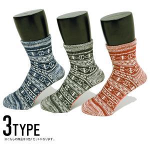 靴下 メンズ 3足セットミドルソックス