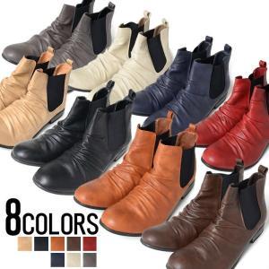 靴 メンズ靴 ブーツ