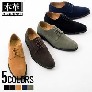 ブーツ メンズ 靴 国産 本革