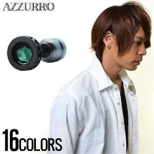 AZZURRO(アズーロ)イノセントスタッドピアス(片耳用)/全16色