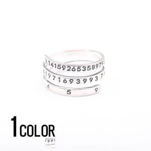 リング メンズ 指輪 シンプル