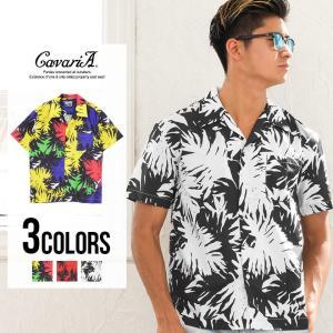 アロハシャツ メンズ