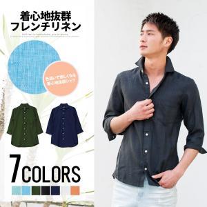 シャツ メンズ 7分袖