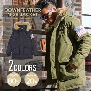 N-3Bジャケット メンズ