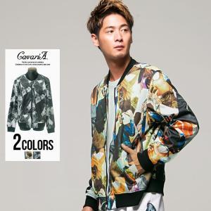 MA-1 メンズ ジャケット
