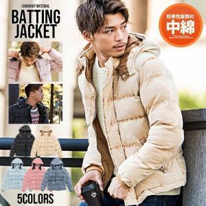 中綿ジャケット メンズ