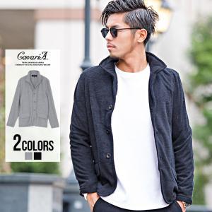 テーラードジャケット メンズ イタリアンカラー