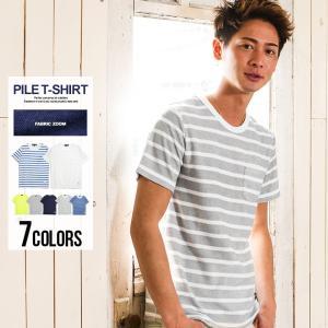 Tシャツ メンズ 半袖