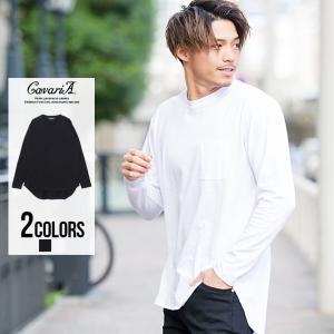 長袖Tシャツ メンズ