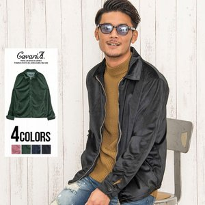 MA-1ジャケット メンズ
