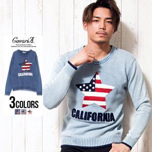 ニット メンズ セーター