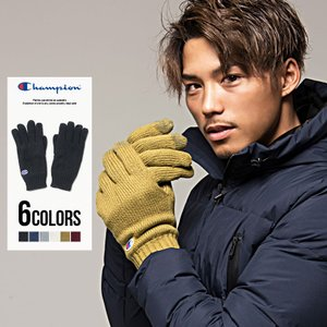 手袋 メンズ 防寒