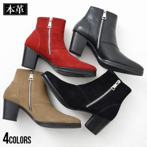 ブーツ メンズ 本革